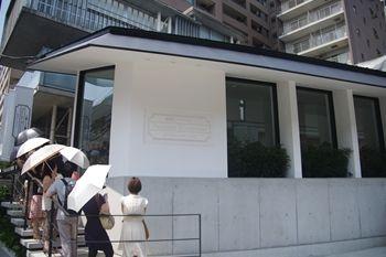 横浜元町・中華街にある「パンケーキ・リストランテ」の外観