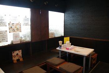 横浜白楽にある家系ラーメン店「九ツ家」の店内
