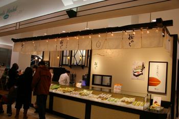 みなとみらい横浜ワールドポーターズのどらやき屋「桜みち」