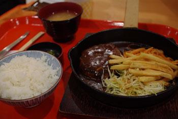 トレッサ横浜のフードコートにある「鍋の中」のハンバーグ定食