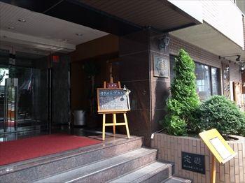 横浜綱島にあるスープカレーのお店「らっきょ&Star」の入り口