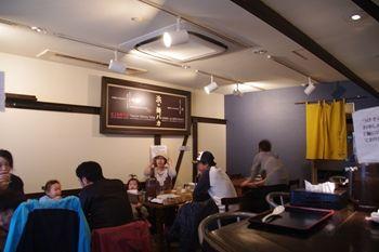 横浜西口にあるラーメン店「浜の麺バカ」の店内