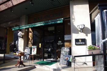 横浜たまプラーザのパン屋「ラ ベリコリーヌ」の外観