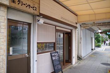横浜山手にあるパン屋さん「ドラゴンベーカリー」の外観