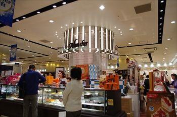ラゾーナ川崎プラザにある洋菓子店「モン シェール」の外観