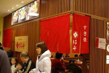 横浜ららぽーとの大丸にあるイートイン「柿安」の店頭