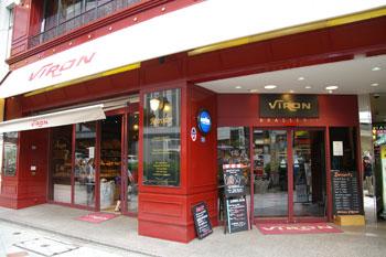 渋谷にある本格ブランジュリー「VIRON(ヴィロン)」の外観