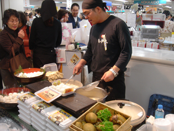 横浜高島屋「大北海道展」の試食