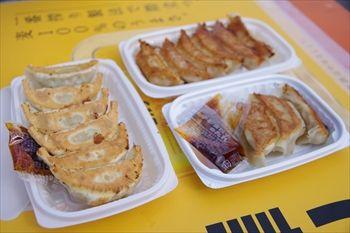 横浜赤レンガ倉庫の宇都宮餃子祭りの餃子