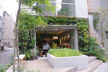 渋谷にあるパン屋「グリーンサム」の外観