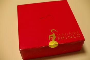 横浜タカシマヤ「全国うまいもの博」で購入したバームクーヘン