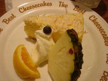 横浜元町「ザ・ベスト・チーズケークス」のパイナップルチーズケーキ