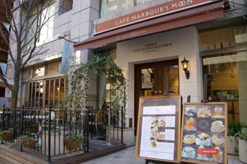 横濱菓楼 HARBOUR`S MOON(ハーバーズムーン)の店頭