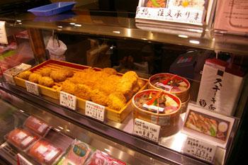キュービックプラザ新横浜の「人形町 今半」のお惣菜