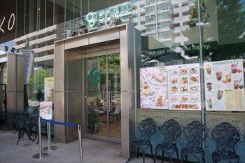 横浜センター北にあるパンケーキ専門店「グラム」の外観