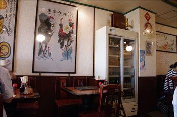 横浜中華街にある中華料理店「慶福楼」の店内
