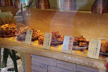 横浜大倉山にある唐揚げ専門店「福のから」の店頭