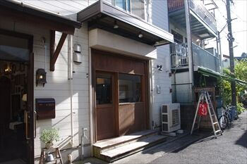 横浜元町にあるラーメン店「下前商店」の外観