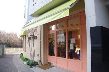横浜北山田にあるケーキショップ「YUJI AJIKI」の外観