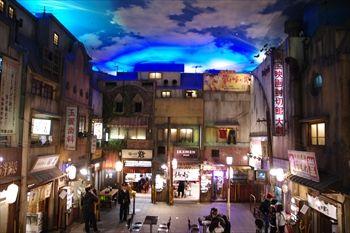 新横浜にある新横浜ラーメン博物館の館内