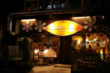 イタリアンレストラン「Freshness Land Fruits」