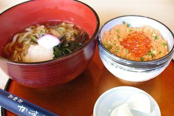 横浜鴨居にある和食のお店「かっすい亭」のランチ