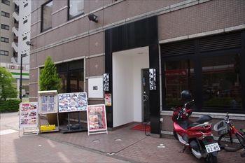 新横浜にある居酒屋「串DINING桜山」の外観