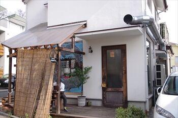 横浜大倉山にあるラーメン店「らーめんshigetomi」の外観