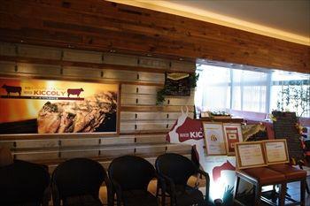 横浜センター北にあるステーキ専門店「キッコリー」の外観