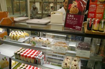 横浜高島屋「加賀・能登・金沢の名品展」の金澤プレミナンス