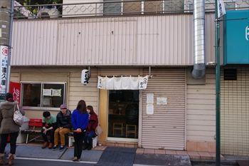 横浜白楽にあるつけ麺のお店「くり山」の外観
