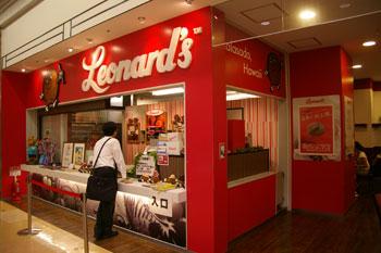 横浜ワールドポーターズにあるマラサダのお店「レナーズ」