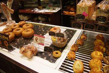 トレッサ横浜の「ハートブレッド アンティーク」のパン