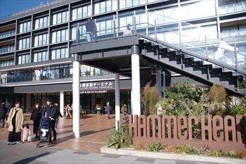 横浜みなとみらいにある商業施設「横浜ハンマーヘッド」の外観