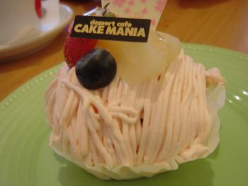 横浜みなとみらい「ケーキマニア」の桃のモンブラン