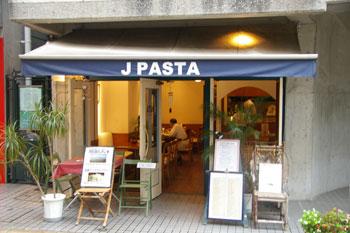 横浜元町のしらすパスタがおいしいパスタ屋さん「J PASTA」