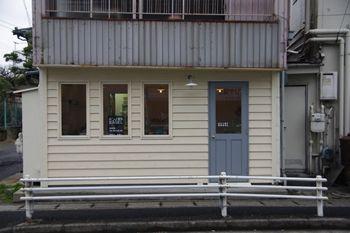 横浜金沢文庫のベーグル屋「パンノオトBAGEL」の外観