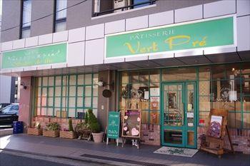 横浜綱島にある洋菓子店「ヴェルプレ」の外観
