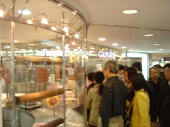横浜高島屋「クラブハリエ」のバームクーヘン