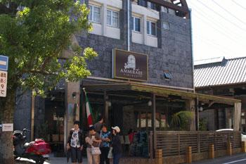 鎌倉のイタリアンレストラン「アンミラーレ フィレンツェ 」の外観