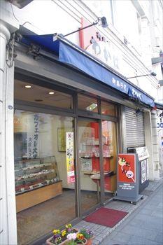 横浜大倉山にある和菓子店「わかば」の外観