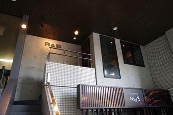 横浜関内にあるラーメン店「R&B(アール&ビー)」の外観