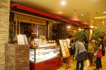 横浜相鉄ジョイナスの喫茶店「サモアール」の外観