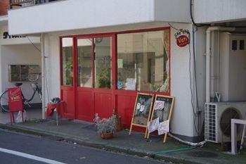 横浜山手にあるパン屋「Vati(ファティ)」の外観