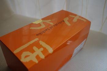 新横浜プリンスペペのロールケーキのお店「さちほ」のケーキ