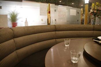 新横浜にある中華料理店「盤古殿」の店内