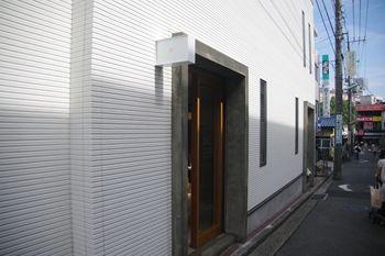 横浜大倉山にあるコーヒーショップ「テラコーヒー」の外観