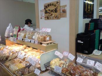 町田にあるパン屋さん「あこべる」の外観