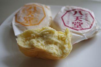 横浜西口のクリームパンのお店「八天堂」のクリームパン