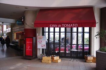 横浜みなとみらいにあるレストラン「セレブ・デ・トマト」の